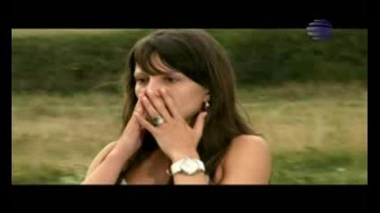 Яница - Изгубени Души
