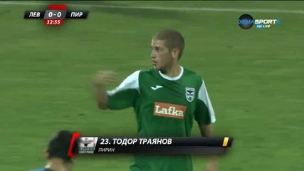 Левски - Пирин 0:0 /първо полувреме/