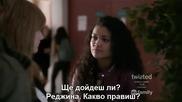 Twisted S01e01 Bg Subs