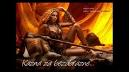 Indira - Kazna za bezobrazne+превод