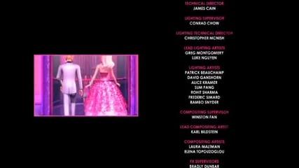 Barbie: A Fashion Fairytale / Барби в приказна история за модата (част 10)