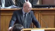 Емил Димитров: Синдикът е единствената възможна мярка за КТБ