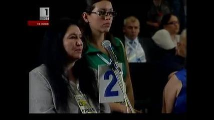 Избори 2009,  пресконференция на Атака,  5.07.2009 (част 1)