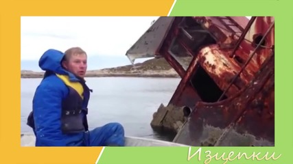 Забавни риболовни изцепки!!! Кълве ли?!? :D