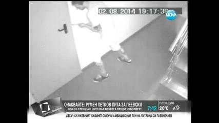 Абсурд в Пловдив - заснеха крадец, но полицията не го арестува - Здравей, България (07.08.2014г.)