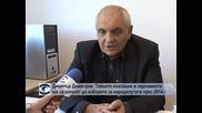 Димитър Димитров: Тайните коалиции в парламента ще се запазят до изборите за евродепутати през 2014 г.