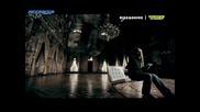 Dj Tiesto ft. Bt - Break My Fall [high quality] + [превод]