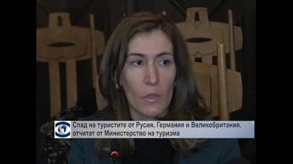 Спад на туристите от Русия, Германия и Великобритания, отчитат от Министерство на туризма