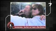 Сватбата на Жоро Илиев - пир на гангстерския свят и героите на прехода в България