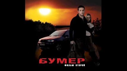 Кипелов - Свобода (бумер - 2)