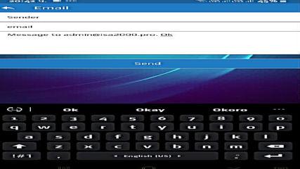 ИСА 2000 Приложение за Андроид