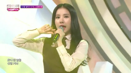 Gfriend - Rough ( Showchampion Ep.171 )