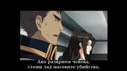 Dragonaut - The Resonance Епизод 4 bg sub