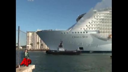 най-големият кораб във света