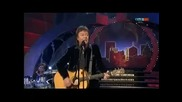 Chris Norman Second Time Around
