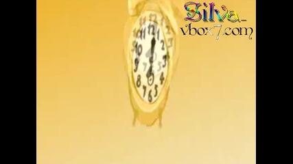 У Дома Часовник Трака