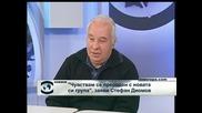 Стефан Диомов за си група