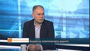 Георги Кадиев: Можем да загубим пари по Плана за възстановяване, само ако не го внесем
