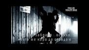 2011 Гръцка [превод] ~ Нож С Две Остриета ~ Димитрис Кагиас