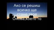 Peggy Zina - Ena (bg Prevod) By Plamata