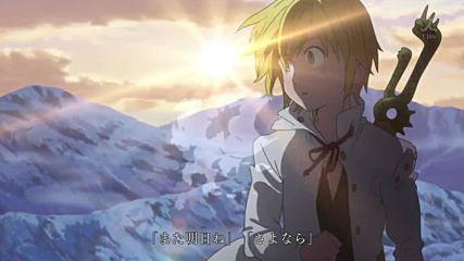 Nanatsu no Taizai: Seisen no Shirushi - 01 [ B G ] ᴴᴰ