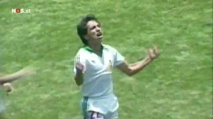 Феноменален гол на Мануел Негрете [ Мексико - България 2:0 ] 1/8 финал 1986 г.