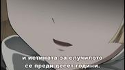 [strawhats] Gosick - 03 bg sub [480p]