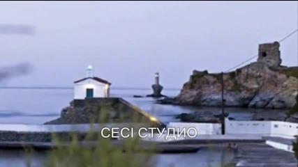 превод Eleni Vitali live -isos