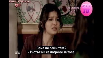 Султан-11 епизод (бълг. субтитри) {16:9}