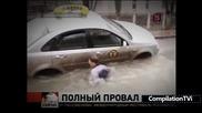 Смях - We Love Russia Компилация 2013 - Fails- Wins Компилация Август 2013