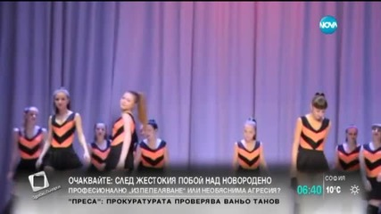 Три рускини в затвора заради танц