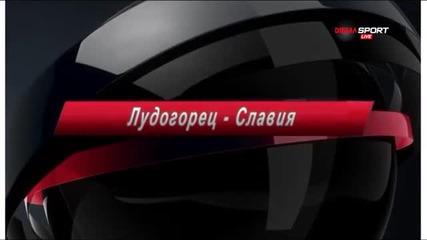 Преди Лудогорец - Славия