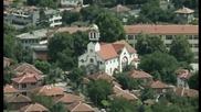 Златна Мисия. Малко Търново и село Бръшлян