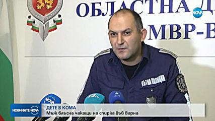 Ясна е причината за катастрофата на автобусна спирка във Варна