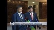 Нови преговори между воюващите страни в Украйна