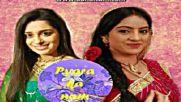 Името на любовта / Pyara ka nam епизод 66