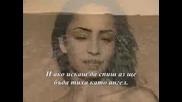 Шаде - Навести ме ( Авторски и Превод )