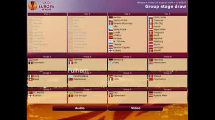 Жребия за групите на Лига Европа - 28.08.2009 Монако