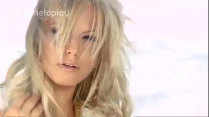Емилия 2011 - Смелите си имат всичко ( Official Video )
