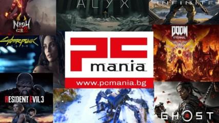 11 от най-очакваните игри за 2020 г. - PC Mania