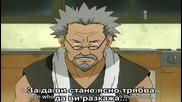Naruto - 11 Bg Sub Високо Качество