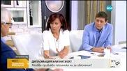"""Румен Овчаров за проверките на митницата в """"Лукойл"""""""