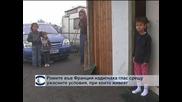 Ромите във Франция подкрепят протестите срещу експулсирането на косовска ученичка