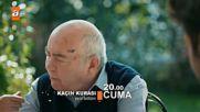 Ветеран 3.епизод Премиера - Kacin Kurasi 3.bolum Fragmani