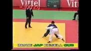 Kosei Inoue Judo