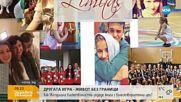 18-годишна баскетболистка издаде книга с благотворителна цел