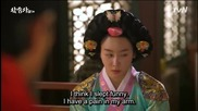 [eng sub] The Three Musketeers E03