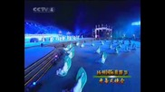 Chinese Spectacle, Dance And Music