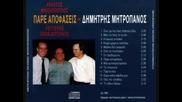 Dimitris Mitropanos - Kormi Xameno Agapao