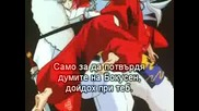 Inuyasha 52 Part2(bg Sub)